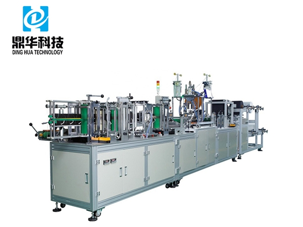 Fully automatic KN95 mask machine