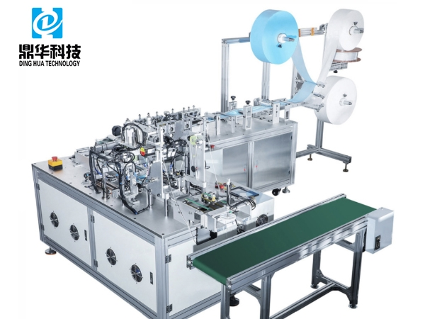 Automatic 3ply mask machine