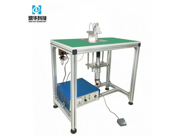 Ultrasonic earloop welding machine