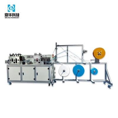 Disposable semi automatic face mask machine