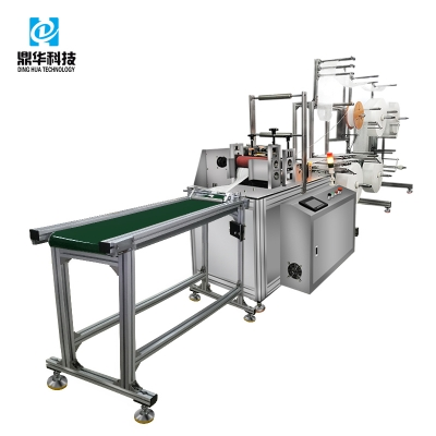 Automatic mask slicing machine for disposable face mask and KN 95