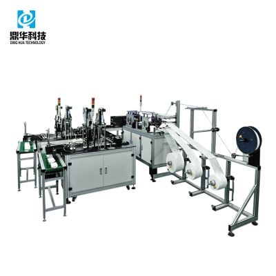 Disaposble Face mask machine with 2 assemble lines