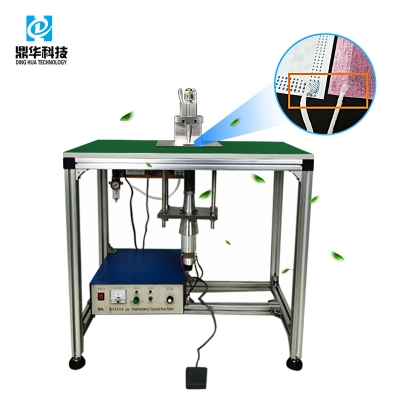 Earloop of face mask ultrasonic welding machine