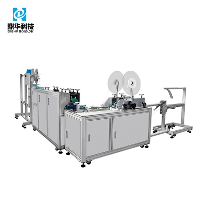 Full Automated Tie On Surgical Dust Mask Making Machine
